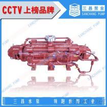長沙自平衡多級泵廠,廠家直銷自平衡型臥式多級泵