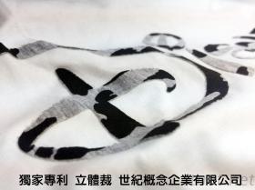 立體裁-成衣代工