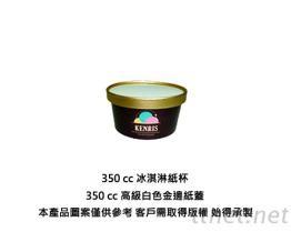 350cc冰淇淋杯
