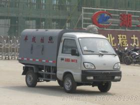 程力威牌CLW5010MLJ3型密封式垃圾車