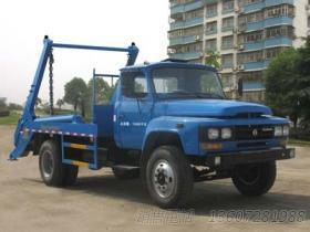 程力威牌CLW5100ZBST4型擺臂式垃圾車