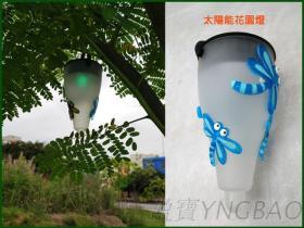 LED花園燈