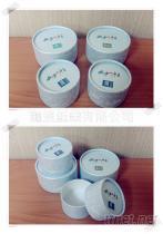 茶葉紙罐_006