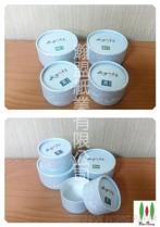 茶叶罐-006