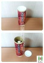 酒罐-001