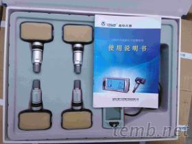 TPMS輪胎壓力報警器輪胎壓力溫度實時監測無線胎壓監測器