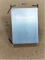 6061-T6 铝钣材 四方材 高18.2 * 宽104.5 * 长140