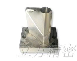 模具CNC铣床加工