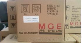 施耐德蓄電池12V150AH報價