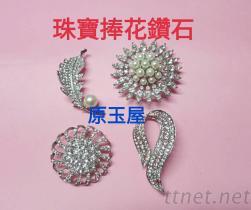 珠寶捧花用的胸針鑽石材料