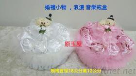 婚禮小物,浪漫音樂戒指盒