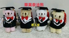 玩偶, 畢業泰迪熊