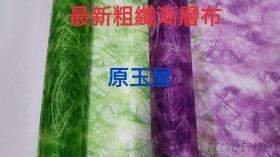 花束包装材料, 渐层不织布包装纸