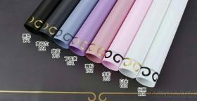韓風包裝紙