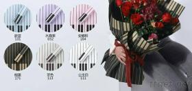 花束用-韓風擬宣紙