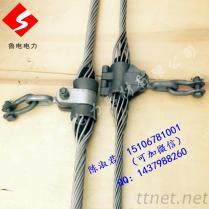 懸垂線夾價格ADSS/OPGW光纜用預絞式懸垂金具曲阜魯電
