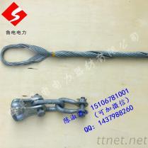 山東海虹光纜金具廠預絞式耐張線夾耐張金具耐張串