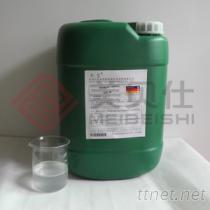銅材拋光液 (能去除銅材表面嚴重的氧化皮)