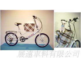 豪華版 20吋 6速 SHIMANO 摺疊 寵物自行車