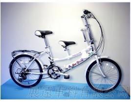 豪华版 20吋 21速 SHIMANO 摺叠 亲子车