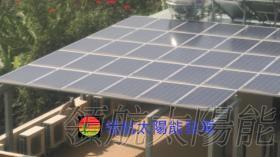 隔熱|太陽能採光罩