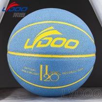 高檔吸濕籃球