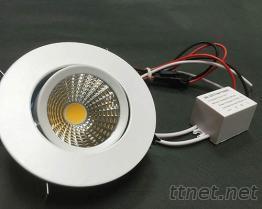 LED3w 孔徑: 5.5 cob櫥櫃燈
