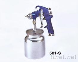 581-S噴槍