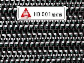 碳纖維防靜電網簾, 高速SMS線紡粘