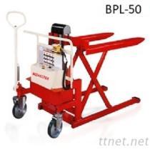 電動油壓升降拖板車/棧板車-倉庫堆貨/進出貨/貨運用BPL-50,載重500Kg