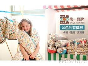 以色列mezoome有機棉床寢