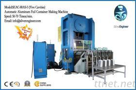 全自動鋁箔容器生產線
