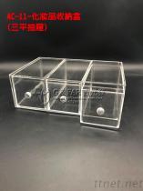 化妝品收納盒(三平抽屜)-AC-11