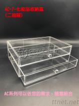 AC-7-化妝品收納盒(二抽屜)