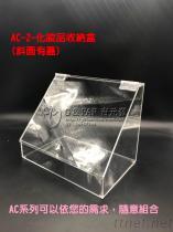 AC-2-化妆品收纳盒(斜面有盖)