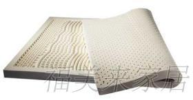 雙人天然乳膠床墊, 按摩乳膠墊, 泰國進口床墊