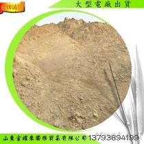 水泥緩凝劑脫硫石膏粉FGD石膏粉