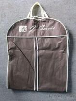 不織布西裝防塵套 拉鏈式防塵套 掛衣袋 衣服防塵套