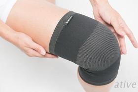 竹炭強壓型護膝