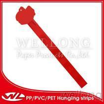 PVC掛條