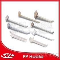 PVC掛鉤