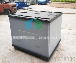 大型塑料物流圍板箱 物流運輸週轉箱