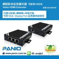 HD 數位網線型延伸擴充器視聽延長+分配展示1000M多媒體影音視聽適用