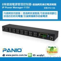 8埠 远端电源管理装置115V PDU-PS1158