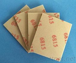 DLC SSW68H 68系列海綿砂紙