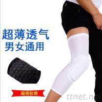 蜂窝篮球护膝盖保暖户外运动护膝套防撞护腿护具体育用品
