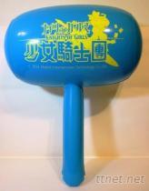 吹氣充氣槌, 廣告促銷用品, 充氣吹氣玩具
