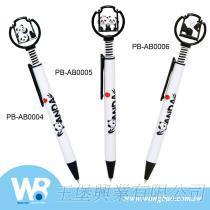 猫熊造型公仔秋千原子笔中油笔