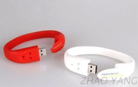 USB手環隨身碟