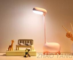 觸控式LED檯燈